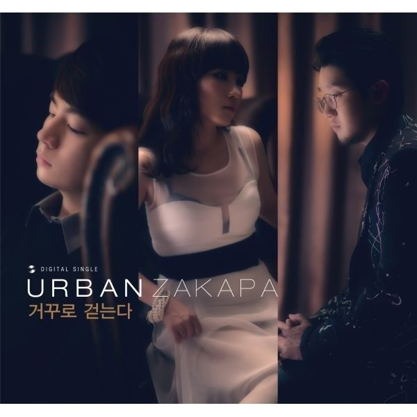 (Single) Urban Zakapa - Walk Backwards