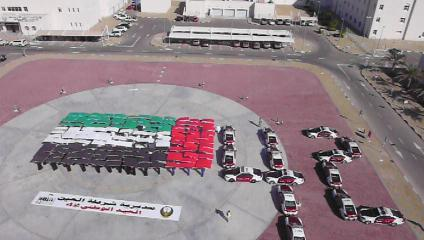 Al Ain Police staff perform human flag