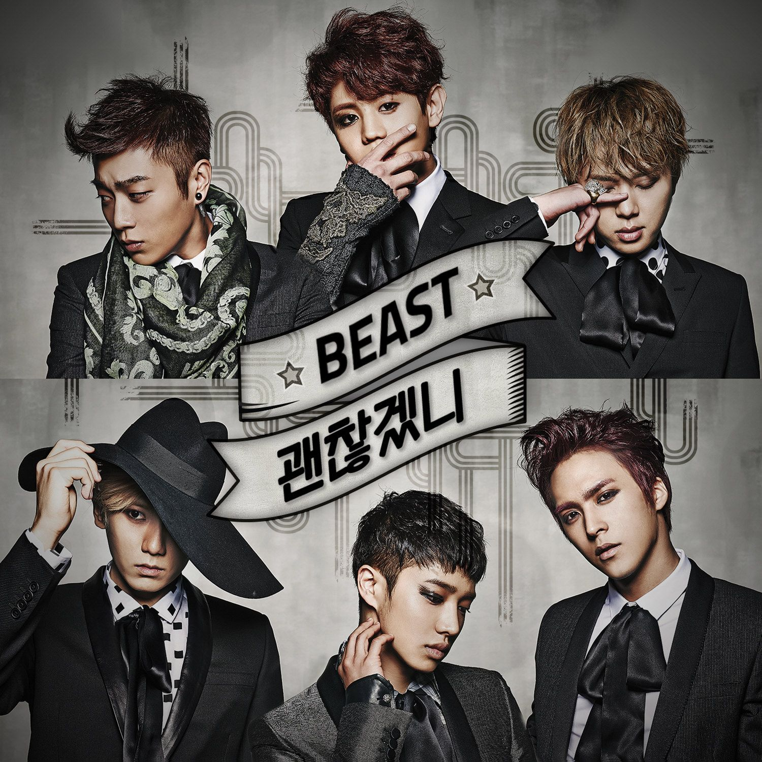 Download [Single] BEAST – Will You Be Alright
